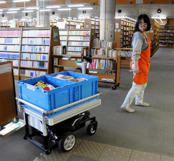 つくば市立中央図書館