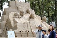 西郷どん砂像登場 鹿児島「吹上浜砂の祭典」