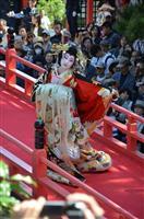 艶やか太夫魅了 山口・赤間神宮で「先帝祭」