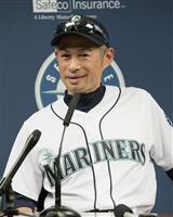 【MLB】「会長付特別補佐」イチロー、前例なき挑戦 厳しい選手復帰