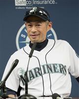 【MLB】イチロー選手の会長付特別補佐就任に「チームにも有益」オリックス時代の関係者