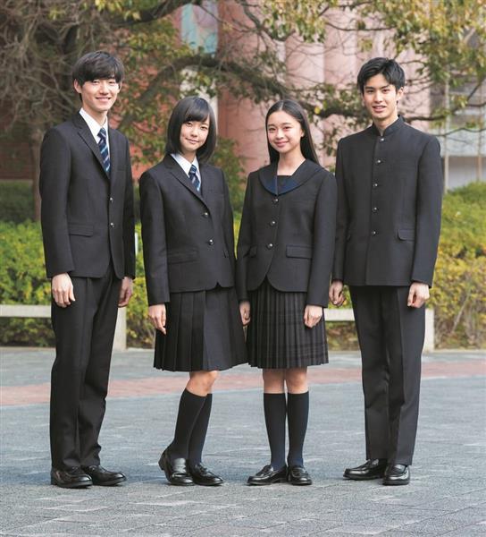 柏の葉 高校 制服