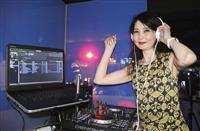 バブル世代の遅咲き女性DJに福井のディスコ熱狂