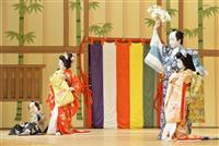 子供歌舞伎が観客魅了 石川・小松市