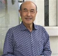 【MLB】イチローの父、鈴木宣之さん「来るときが来たなという気持ち」