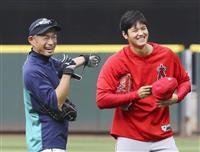 【MLB】(動画あり)「野球教室に来た小学生のよう…」 大谷、イチロー前にして緊張もマ…