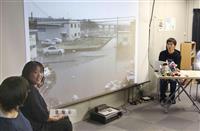 【東日本大震災】当時中3の男性、語り部体験 津波で亡くした友達の生きた証し伝えたい
