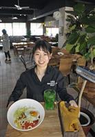洋食で訪日客おもてなし 東尋坊にレストラン 目玉は「岩場バーガー」