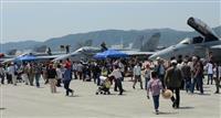 岩国基地で日米親善イベント 来場者21万人、移駐艦載機に関心