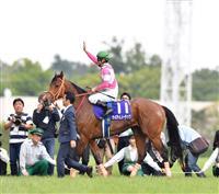 【競馬】ケイアイノーテックが優勝 NHKマイルC