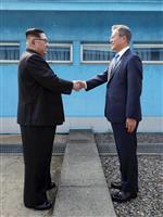 【野口裕之の軍事情勢】北朝鮮の核実験場は使える? 使えない?