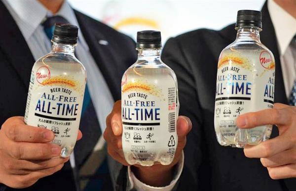 【楽天市場】サントリー ノン アルコールの通販