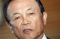 【財務次官セクハラ】麻生太郎財務相「セクハラ罪という罪はない、事実述べただけ」と改めて…
