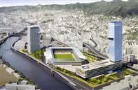 長崎中心部の工場跡地再開発 新サッカー場など構想図公表