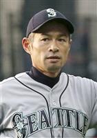 【MLB】イチロー、日本で出場か マリナーズGM「来季、東京でユニホーム着る可能性高い…