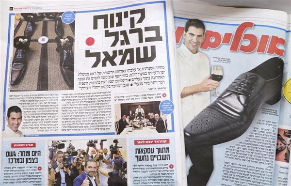 イスラエルのネタニヤフ首相が安倍首相夫妻を招いた夕食会で出された「靴のデザート」を報じるイスラエル紙イディオト・アハロノト(共同)