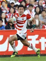【ラグビーW杯】2019年日本大会開幕まで500日 立川理道「結果残せること証明したい…