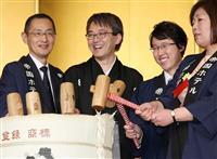 【将棋】羽生棋聖「棋士の道 感じた」 国民栄誉賞受賞記念祝賀会