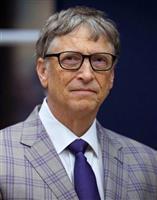 【エンタメよもやま話】自然災害も紛争も地球を丸ごと生中継…ビル・ゲイツ氏が出資する壮大…