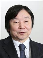 【正論】リベラル国際秩序を守る気概を 防衛大学校教授・神谷万丈