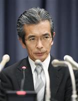 【財務次官セクハラ】「くそ野郎という感じ」矢野財務省官房長 セクハラ調査めぐる発言報道…