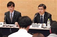 【メディア会見録】4月(下)テレビ朝日社長「会話録音は不適切ではなかった」