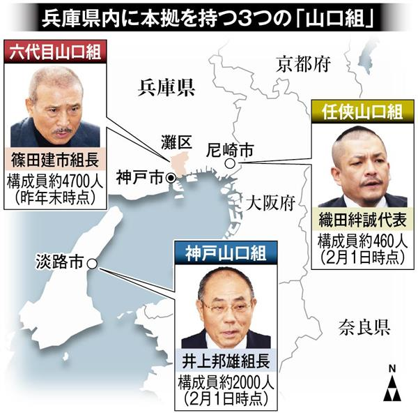 東京都中野区暴力団組員殺害事件
