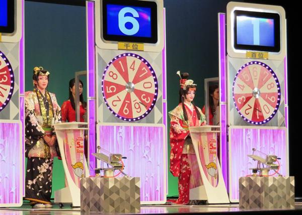 発表 ジャンボ 宝くじ 宝くじで1億円以上が当選したにも関わらず、換金されず失効しそうな数が宝くじ公式サイトに掲載中!あわせて換金を忘れない方法も紹介。