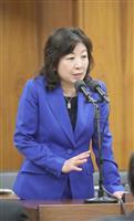 【財務次官セクハラ問題】野田聖子総務相 国家公務員幹部職員の研修強化を近く人事院に働き…