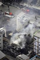 【動画】京都・祇園火災 三つ星日本料理店から出火・全焼