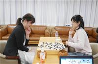 【第30期女流名人戦】挑戦者決定戦(下)快勝で矢代が三番勝負へ
