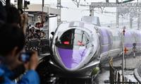 【動画】「エヴァ新幹線」がラストラン、鉄道ファン見送る