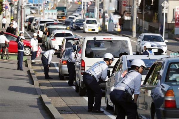 新潟女児殺害】黒い車、関与男浮...