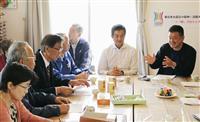 「同じ経験したからこそ」 東北の住民、熊本被災者と悩み共有 神戸のグループと支え合う