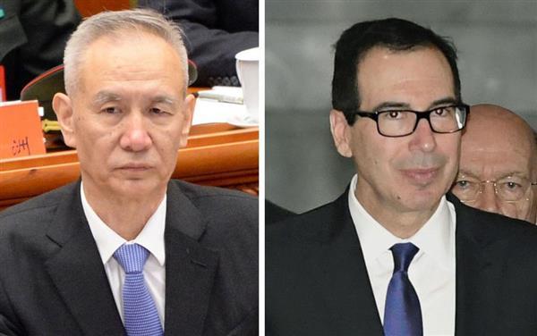 中国副首相が15日から訪米 - 産...