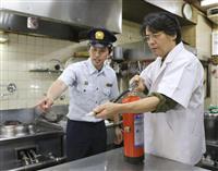 京都・祇園の日本料理店火災で防火指導 数百店舗で6月末まで