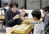 藤井人気で将棋教室盛況 挫折体験を教訓に「楽しく」 元奨励会員、横浜で指導