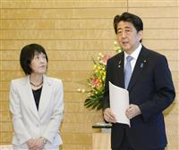 安倍晋三首相「共同経済活動や元島民の自由往来についてしっかり話す」 日露首脳会談に意気…