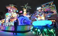 【動画】USJ、夜のパレードを公開 きょう17日スタート