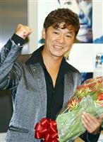 【西城秀樹さん死去】音楽ジャーナリスト・湯浅明さん「人を励まし続けた存在だった」