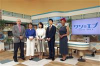 富山の北日本放送、ローカル局の新たな挑戦