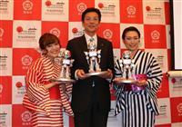 【クリップボード】「熱海国際映画祭」初開催 来月28日から
