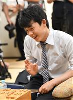 【将棋】藤井聡太六段、竜王戦5組ランキング戦準決勝に勝利し、最年少七段にスピード昇段