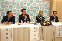 日韓高速船、7月から対馬経由に 市と事業者が包括協定