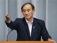 菅義偉官房長官、韓国の慰安婦問題研究所開設を牽制「日韓合意は国と国の合意」