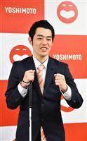 【甘辛テレビ】視覚障害の芸人、R-1優勝の濱田祐太郎の可能性