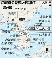 【海峡を越えて 「朝のくに」ものがたり】(19)イムジン河と北の国歌 「日本人は統一に…