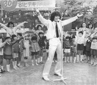【追悼】西城秀樹さん 訳詞・天下井隆二さんが明かす「ヤングマン」誕生秘話