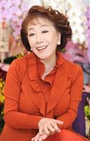朝丘雪路さん死去 82歳、映画・テレビで活躍 津川雅彦さんの妻