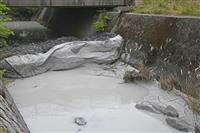 硫黄山噴火から1カ月 稲作前に水確保が課題 国や地元、対策急ぐ